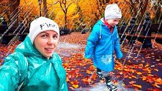 ДЕТИ в ДОЖДЕВИКАХ ОСЕНЬ холод ЧТО МЫ ДЕЛАЕМ когда холодно наш ОБЫЧНЫЙ ДЕНЬ
