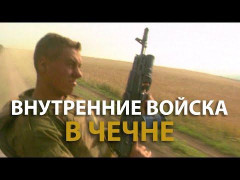 Русский мир. Внутренние