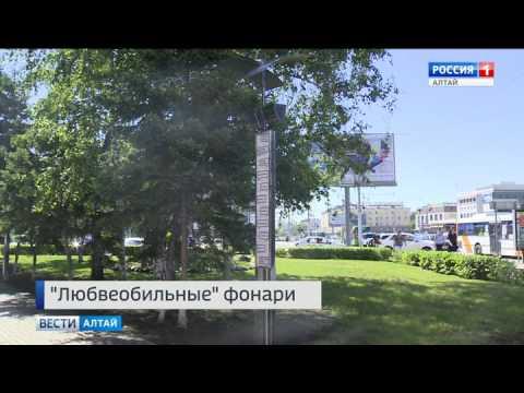 Ежедневные услуги МТС-Инфо - Москва и Подмосковье