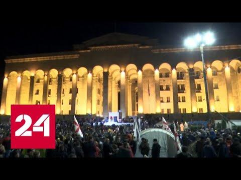 В Грузии несколько десятков протестующих вернулись на площадь перед парламентом после разгона демо…