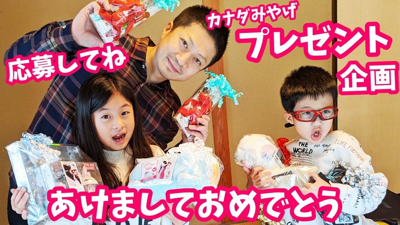 かほ せい チャンネル クリスマス プレゼント