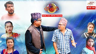 Ulto Sulto || Episode-77 || August-28-2019 || By Media Hub Official Channel