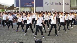 [Dance Cover] 171003 나야나 (PICK ME) 香港快閃應援 Wanna One Hong Kong Fan Meeting Flash Mob