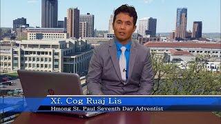 HMONG ST. PAUL SEVENTH DAY ADVENTIST: Vim Li Cas Peb Ho Los Ntseeg Vajtswv?