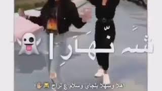خليك ناسي إنساي إنساي يلا باي !!!..