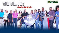 Tik Tik Tik Audio Launch |Jayam Ravi | Nivetha Pethuraj | D.Imman