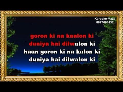 Goron Ki Na Kalon Ki - Karaoke - Disco Dancer - Suresh Wadkar & Usha Mangeshkar