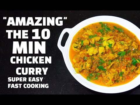 The 10 Min Chicken Curry - How to make Chicken Curry - Easy Chicken Curry