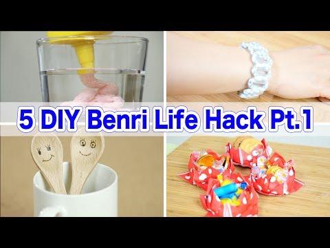 5 DIY Benri LifeHack Compilation Part1