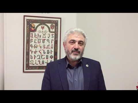 Приветствие на армянском языке от