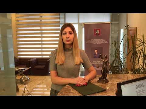 Открытие общественной приемной при уполномоченном по защите прав предпринимателей в г. Москве в ЮЗАО