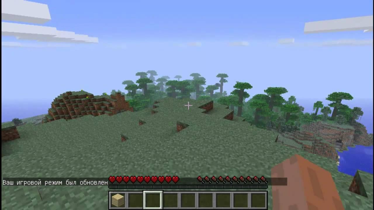 Как изменить режим в Minecraft Хобби и развлечения Другое