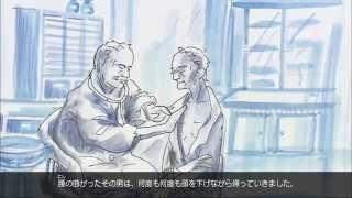 櫻井喜吉は,文久2(1862)年,槻木村(現在の柴田町槻木)に生ま...