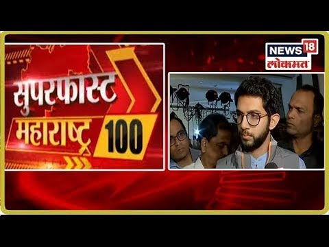 Morning Top Headlines | Marathi Batmya | Superfast Maharashtra