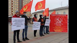 Коммунисты и комсомольцы против точечной застройки Иваново