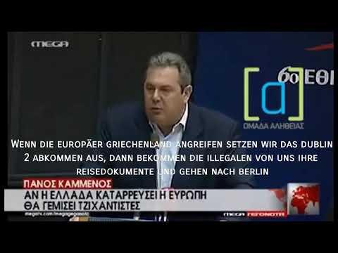 Der griechische verteidigungsminister kammenos droht berlin mit ISIS 2015