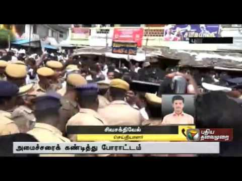 Protest against health minister Vijaya Bhaskar in Pudukkottai