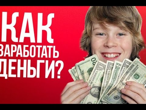 SFI - Как Т-кредиты и MRP обменять на VP через TripleClicksиз YouTube · С высокой четкостью · Длительность: 5 мин12 с  · Просмотров: 724 · отправлено: 21-5-2013 · кем отправлено: Fred Lark
