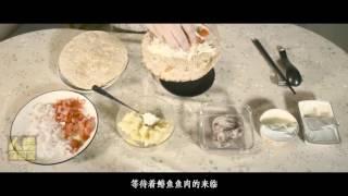 鲱鱼罐头的正确吃法 33 高清
