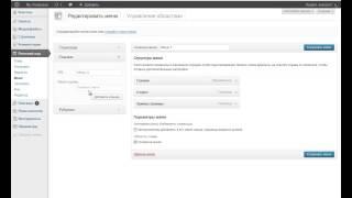 Очень важные настройки. Что делать когда пропадает меню? Защита комментариев от спама.(http://avoncom.ru/plan/, 2013-08-09T16:45:42.000Z)