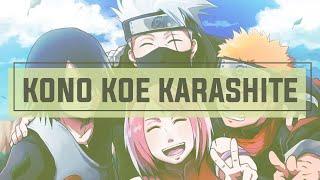 この声枯らして (Shout This Voice Dry) ⬘ AISHA ft. CHENON (Naruto Shippuden ED 22) ||  ōkami ken cover