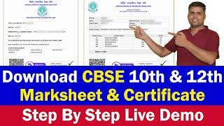 Download CBSE 10th Marksheet & CBSE 12th Marksheet: Digilocker | Download CBSE Migration Certificate