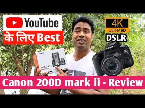 The Best DSLR Camera (4K) for Youtubers in 2021    Canon 200D Mark ii (2) - Unboxing & Review Video