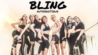 BLING - AUTOEROTIQUE | ZUMBA | #SpicyCherryCrew | FITNESS DANCE WORKOUT FITDANCE CHOREOGRAPHY