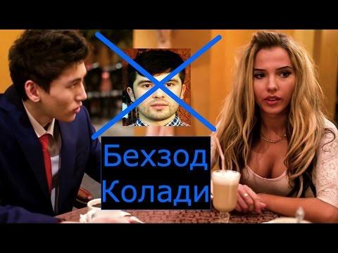 секс знакомства монголия