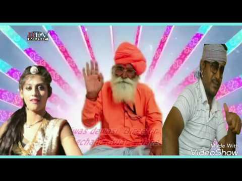 SANT AAVO | Rajasthani Desi Bhajan | Ramniwas Dewasi | FULL HD VIDEO | New Marwadi Song