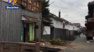 6.6 Magnitude Earthquake Hits Japan