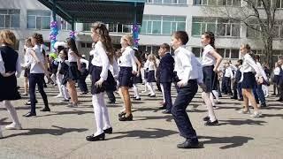 Скачать флешмоб 4 классы Городская Гимназия 1 Элита Темиртау