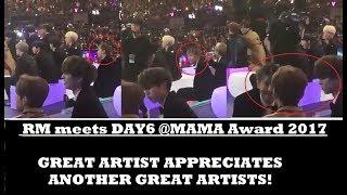 RM/Namjoon voluntarily come says Hi to DAY6! @Mama Award 2017