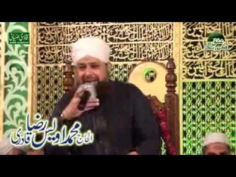 Download Khair Se Kalam e Tajushariah by Owais Raza Qadri