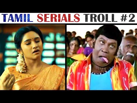 Tamil TV Serials Troll - Part 2   Vijay TV   Sun TV   Roja   Pandian Stores   Rakesh & Jeni 2.0