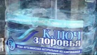 Реклама фирмы