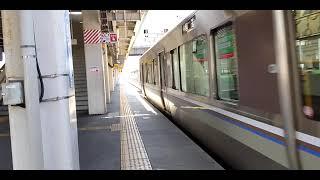 米原駅225系100番台I13編成