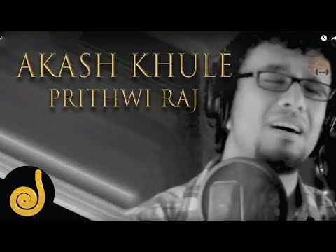Akash Khule (Cover) | Prithwi Raj | Jilapi