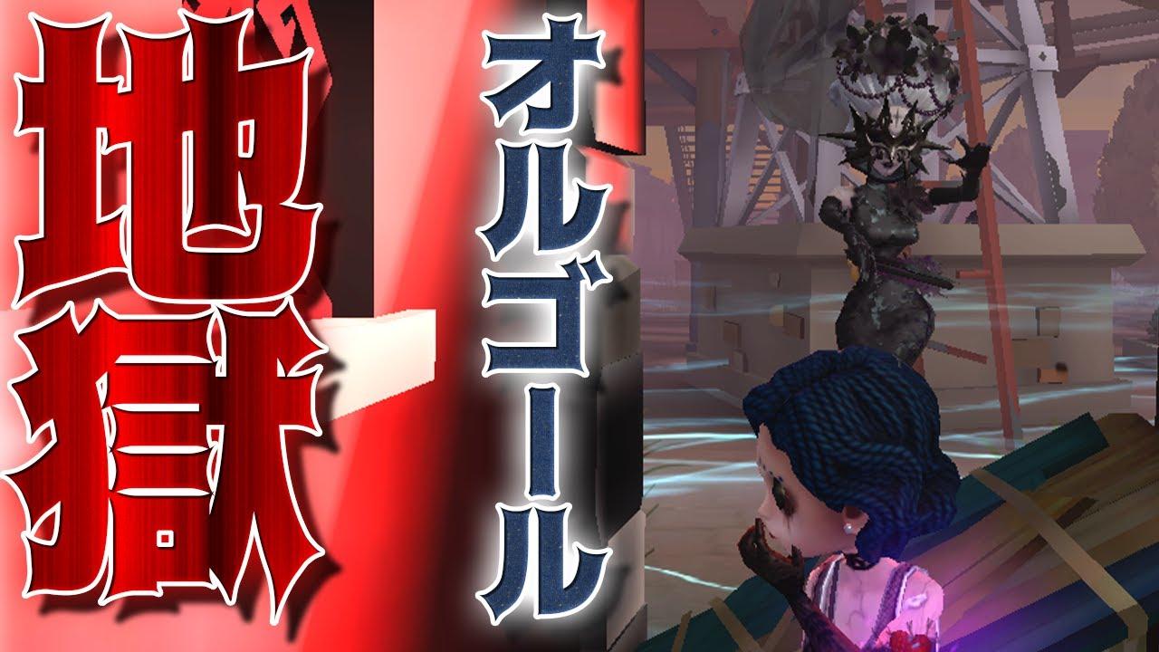 【第五人格】踊り子2人で青オルゴール置きまくり!連携コンボでハンターを引き留める!【identityⅤ】【なるうどん】【vtuber】