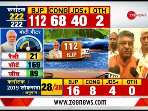 Karnataka elections result LIVE: BJP's Ravi Shankar Prasad thanks voters in Karnataka for victory
