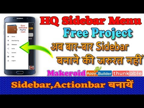 How To Create High Quality Sidebar and Actions Bar, Navigation, Menu Bar, Free Project in Hindi