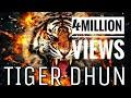 Tiger Dhun bass mix  || benjo mix