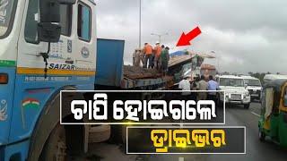 Bhubaneswar: A Major Truck Accident Happened In Fire Station Over Bridge