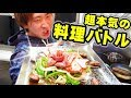 Popular Videos - Food & Meat の動画、YouTube動画。