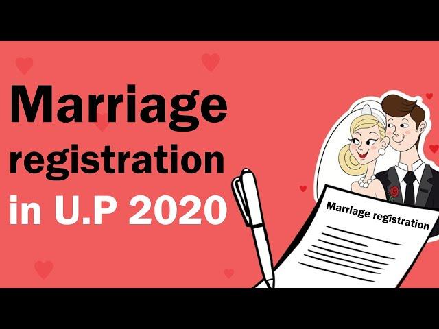 Marriage registration in UP 2020 | Marriage Registration Procedure 2020