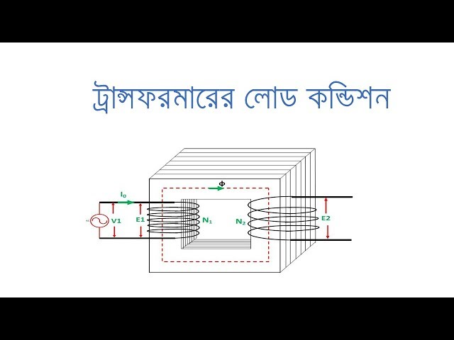 Transformer On Load condition in Bangla ( φ = Phi ) | ট্রান্সফরমার লোড কন্ডিশন | Voltage Lab