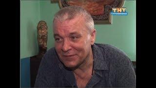 Александр Дюмин: 'Важно просто оставаться человеком'