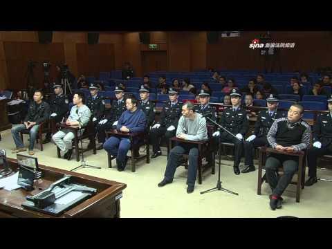【1月8日下午】快播传播淫秽物品牟利案庭审下午录像