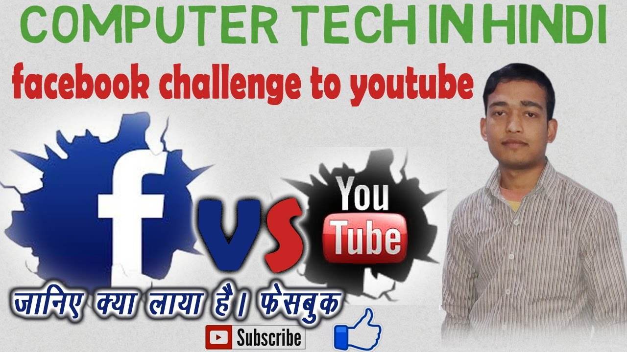 Facebook Will Start Earnings On Videos Like Youtube Facebook News In Hindi