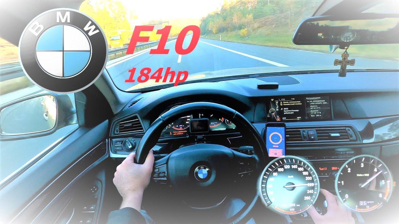 BMW 5 Series F10/F11 Tips & Tricks! Very Useful!